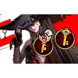 『【クリティカ ~天上の騎士団~】2月第1週目の週末キャンペーンのご案内』の画像