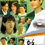 『湾生の物語も。懐深い日台共作ドラマ「路ー台湾エクスプレスー」第1回に魅了されて。』の画像