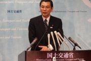大畠国交相「震災で中国に支援してもらったお礼に、高速鉄道事故の原因究明と再発防止を支援する!」