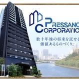 『プレサンスコーポレーション(3254)-タワー投資顧問(保有株増加)』の画像