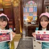 『[イコラブ] 7月13日 =LOVEの『イコたいむ』出演:瀧脇笙古、諸橋沙夏! 実況など』の画像