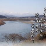 『フォト短歌「弓弭の泉」』の画像