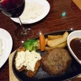 『洋食レストラン「かもめキッチン」でハンバーグ&牡蠣フライ@ブリーゼブリーゼ』の画像