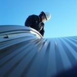『アーチ型の屋根工事』の画像
