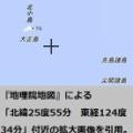 公的資料から中国名と英語名を確認する方法