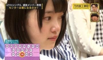 【乃木坂46】堀未央奈はなぜ選抜から外されたのか?