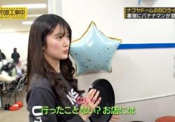 【乃木坂46】樋口日奈ちゃん、色気ありすぎだろ・・・・・