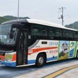 『たまゆらバス@竹原港』の画像