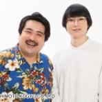 井田康久のお笑いトレンドウォッチ