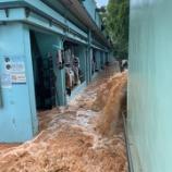 『【香港最新情報】「今年初の「黒色暴雨」警報」』の画像