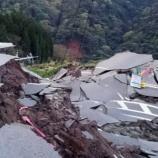 『俺の友人「地震がくる」本当に地震が起きる恐怖』の画像