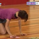 『【乃木坂46】衝撃!!!このギリギリ超ミニスカ美脚!!!たまらなすぎるだろ・・・【gifあり】』の画像