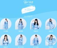 【日向坂46】「キュン」特設サイトにて、メンバーGIF画像「キュンGIF」が公開!