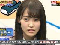 【欅坂46】この銀行員、可愛すぎるだろ...(画像あり)