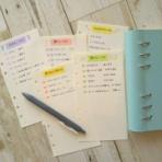 手帳とペンと。