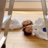 『【乃木坂46】たまらん・・・星野みなみと掛橋沙耶香、いちゃつく・・・』の画像