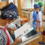 『【久留米】調理実習~おしゃれプレートを作ろう~』の画像