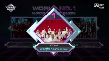 IZ*ONE、「M COUNTDOWN」で初の1位を獲得!
