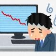 【超悲報】米国株下落続きwwwwwwwww