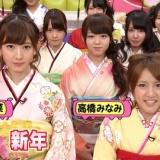 【AKBINGO!】2013年、AKB48メンバーの運勢は?