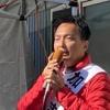 岐南町長選挙、加藤雅浩候補の出陣式