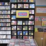 中古CD・レコード・DVDの店 りずむぼっくす神戸元町店