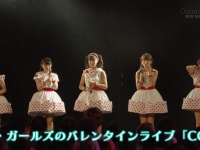 【動画】カントリー・ガールズ DVD MAGAZINE Vol.12 CM