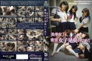 KKK-021 美少女JK 密室女子足臭いじめ!!