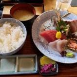 『熱海駅で途中下車、「囲炉茶屋」で絶品刺身定食をいただいてきた話』の画像
