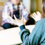 『【乃木坂46】首もブス・・・』の画像