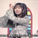 『【Mステ】これは優勝!!!ニッコニコ笑顔で踊る飛鳥ちゃんが可愛すぎるwwwwww【乃木坂46】』の画像
