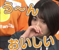 【欅坂46】沼にハマってきいてみた「欅坂46・織田奈那も夢中!みかん」 予告!