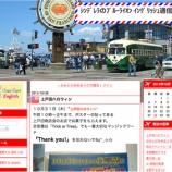 『上戸田ハロウィン 10月31日(木)10時〜12時まで開催』の画像