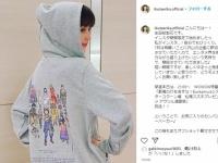 【乃木坂46】生田絵梨花、公式インスタグラム開設!!!!!