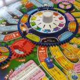 『【真理】娘(11)「人生ゲームはなんで終わった時にたくさんお金持ってる人が勝ちなの?」』の画像