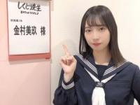 【日向坂46】お寿司のこの雰囲気なんなの・・・・?