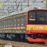 『【武蔵野第10陣】見納め8連!!205系武蔵野線M11編成運輸省試運転(8月7日)』の画像