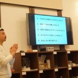 『地域で「場づくり」を考えるポイント【イベントレポート・赤松智志さんトークイベント】』の画像