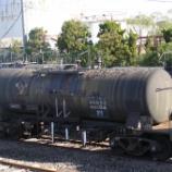 『タキ5750形タキ85762』の画像
