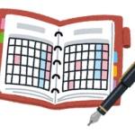 「手帳はアナログ派」若者の7割以上が「紙の手帳」を支持!