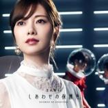 『【乃木坂46】杉山さんはいなかった・・・『25thシングル』全楽曲 作曲者が判明!!!』の画像