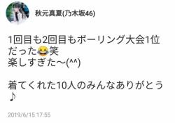 【爆笑】秋元真夏、ツッコミどころが満載過ぎる件wwwwww
