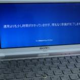 『Windows10化着々と。』の画像