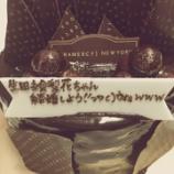 『【乃木坂46】生ちゃんファンのメッセージ付きお誕生日ケーキをご覧ください・・・』の画像