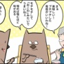 【PR】「トリプルセット」で再びするっと快腸生活【モニター】