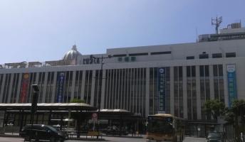 124km徒歩の旅!東京から静岡淡島(あわしまマリンパーク)まで歩いて行ってくる! 2