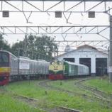 『週刊マンガライレポートVol.205』の画像