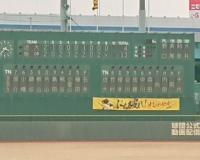 【朗報】阪神、近大相手に13-4で勝利