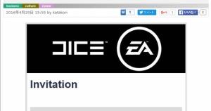 『【朗報】「Battlefield」新作の情報がまもなく解禁か!?』の画像