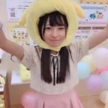 『[ノイミー] ポムポムしおりん可愛い【永田詩央里】』の画像